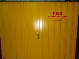 Газорегуляторный пункт с узлом учета газа ШРП-1Б-R/25-GMS-G16-32
