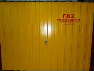 Газораспределительный пункт с узлом учета газа ШРП-1Б-RBE-4022-100-ЛГ-К-G2500