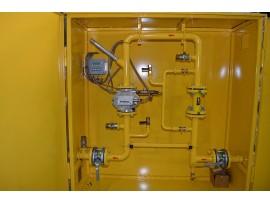 Узел учета газа УУГ-КВР-1.02-G16-40
