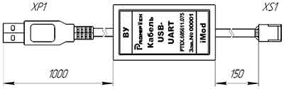 USB-UART-HU