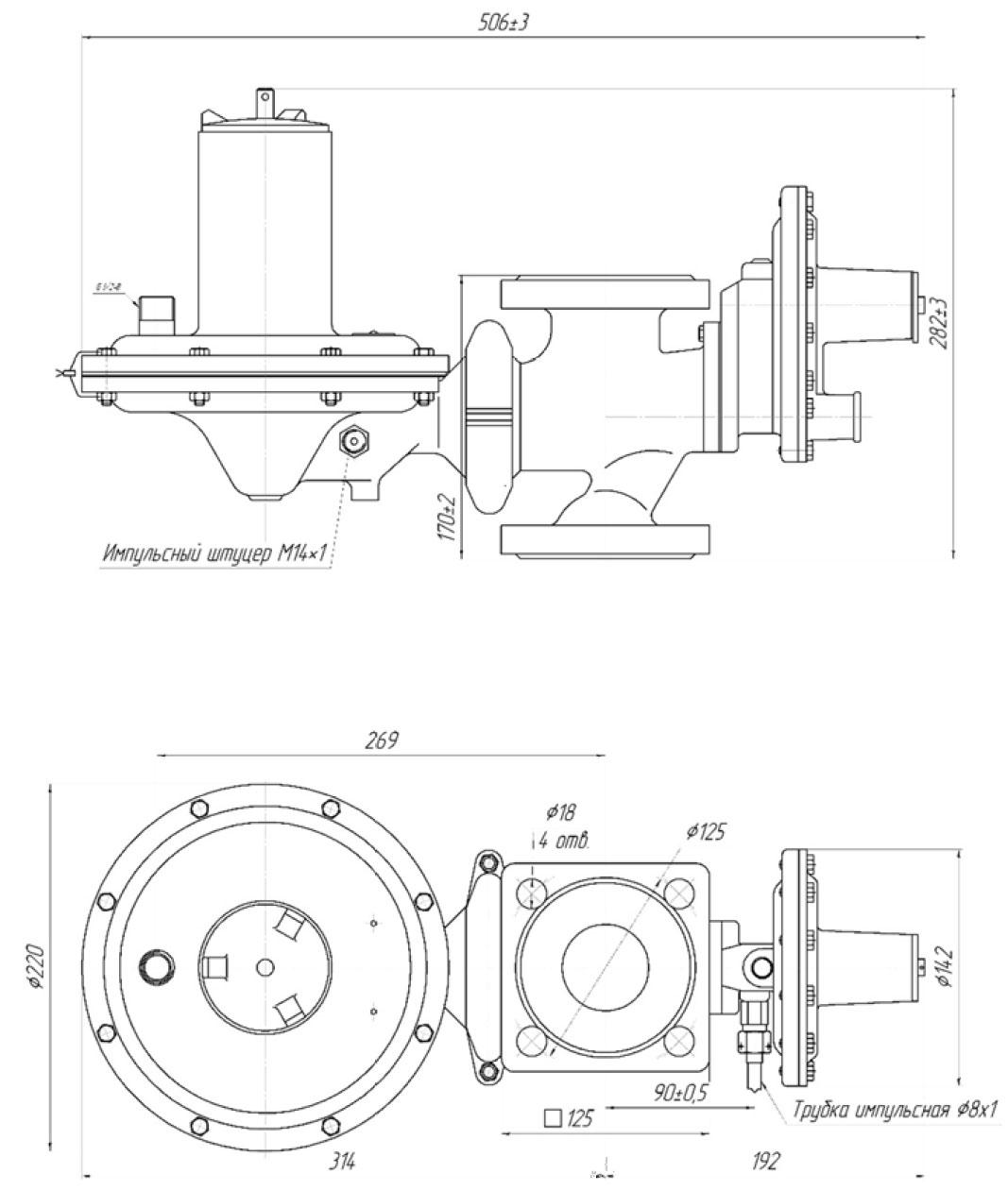 Габариты и вес регулятора газа РДНК-400
